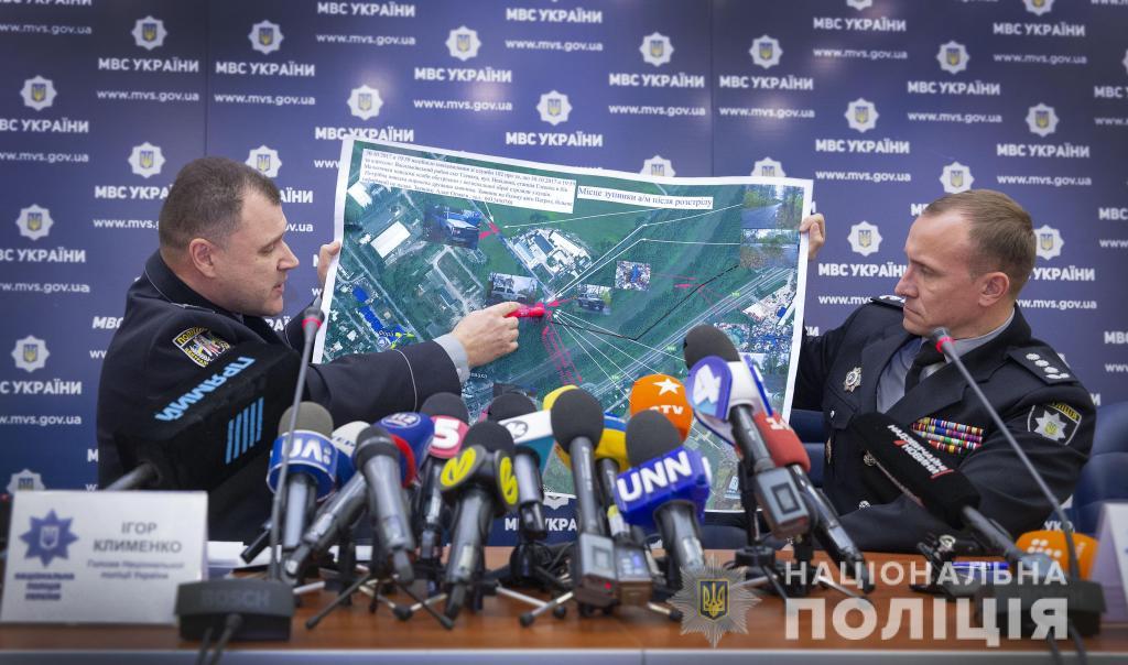 Ряд резонансных преступлений: кого подозревают в убийстве Амины Окуевой. Новости Украины