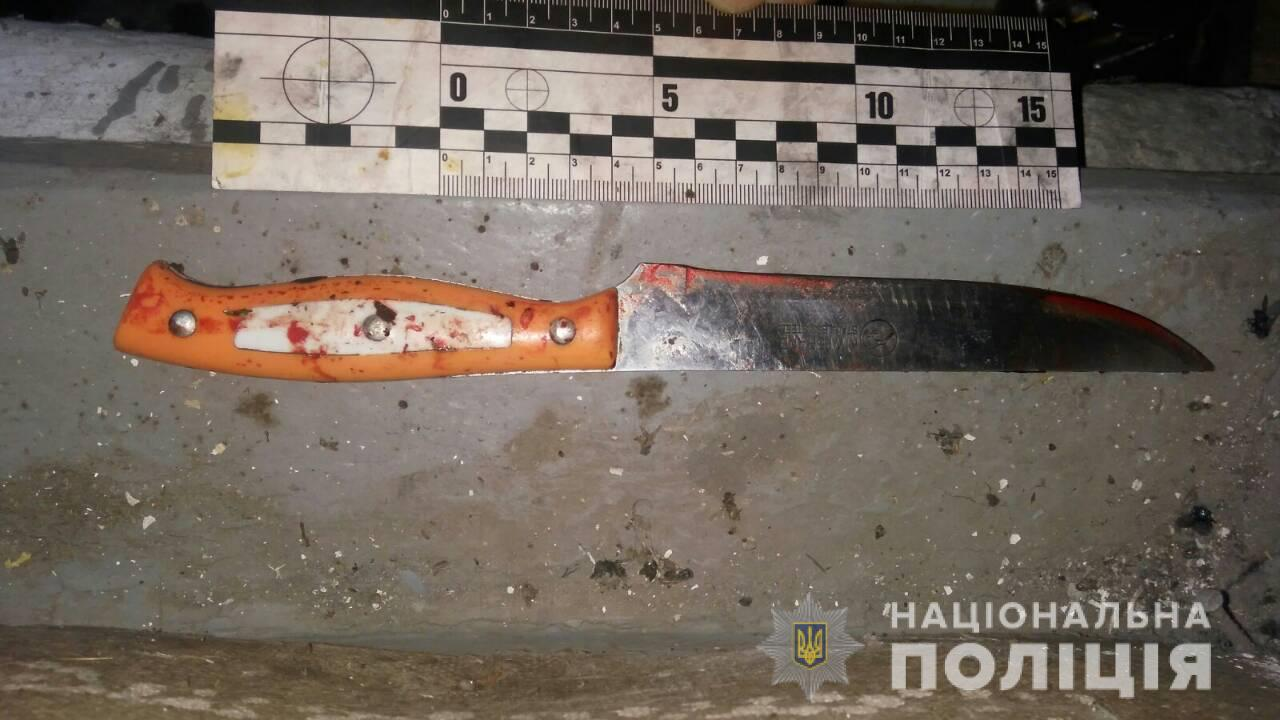«Новогоднее убийство»: мужчина зарезал своего знакомого ножом. Новости Днепра