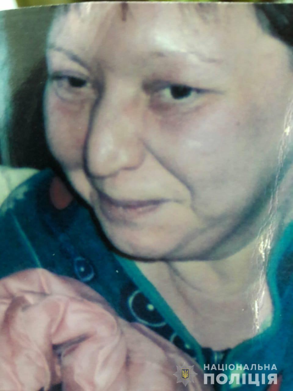 Ушла из дома и не вернулась: розыск пропавшей женщины. Новости Днепра