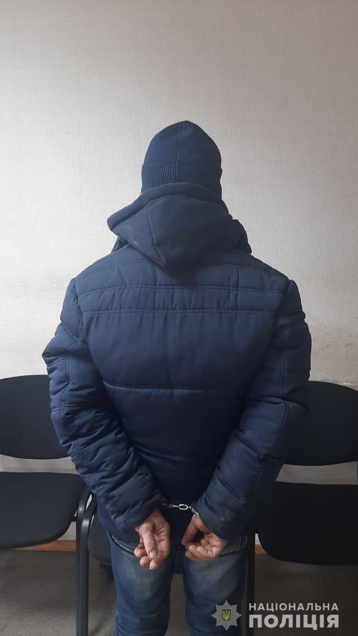 Познакомились в сети: мужчина изнасиловал девушку, угрожая ножом. Новости Днепра