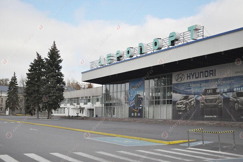 В аэропорту Днепра увеличился пассажиропоток: подробности. Новости Днепра