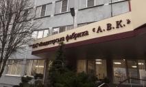 В Днепре продают кондитерскую фабрику за 120 миллионов гривен