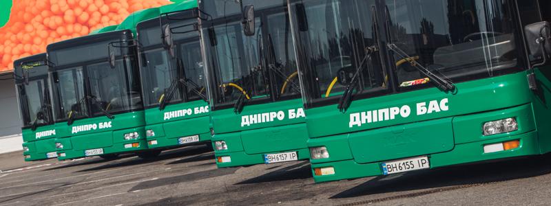 На 76-й маршрут в Дніпрі вийдуть великі автобуси. Новини Дніпра