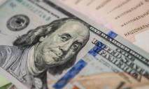 Курс валют на 20 января