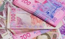 Сколько заработали украинские министры в 2019 году: цифры