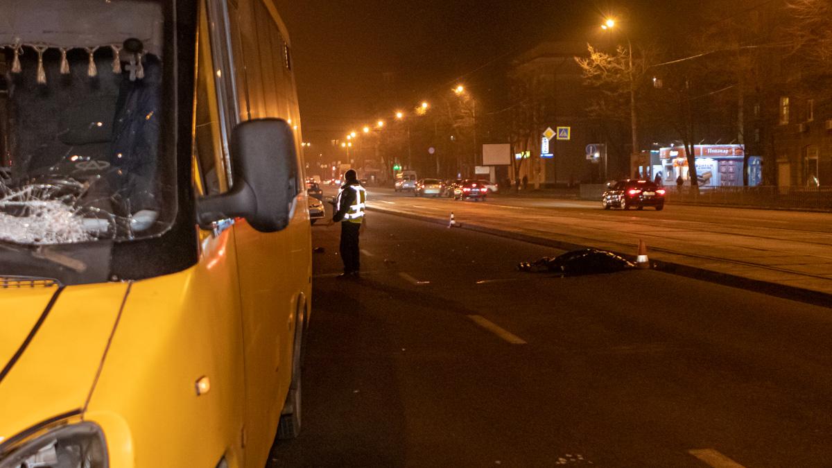 В Днепре ищут свидетелей смертельного ДТП с маршруткой. Новости Днепра