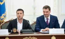 Зеленский не принял отставку Гончарука и решил «дать ему шанс»