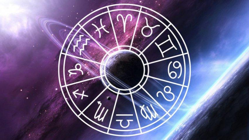 Энергичный день у Водолеев: гороскоп на сегодня