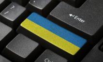 Украина вошла в рейтинг стран с самым дешевым интернетом
