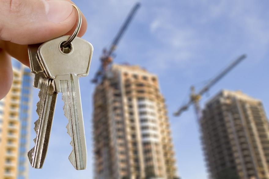 Цены растут: сколько в среднем стоят квартиры в Днепре. Новости Днепра