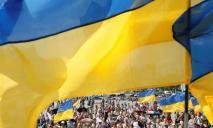Сколько людей живет в Украине и области: результаты оценки