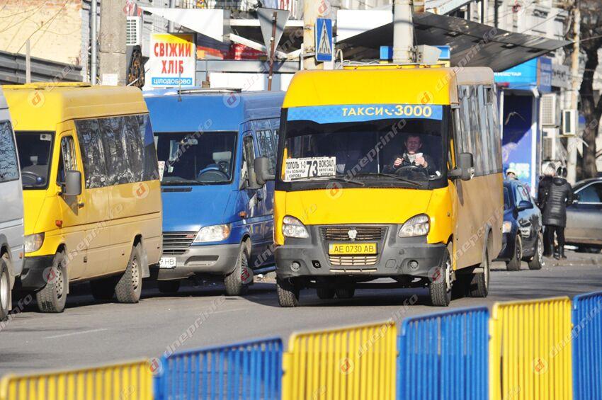 «Отсутствует комфорт»: в Днепре требуют отменить подорожание проезда. Новости Днепра