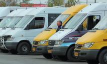 Петиции в Днепре: горожан волнует транспорт, экология и шум в центре города
