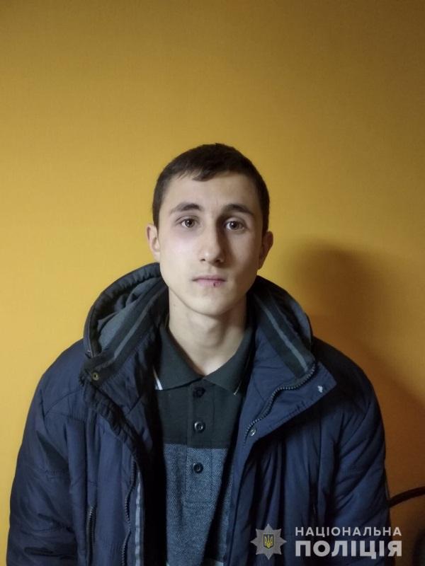 Пропали трое подростков: розыск несовершеннолетних. Новости Днепра