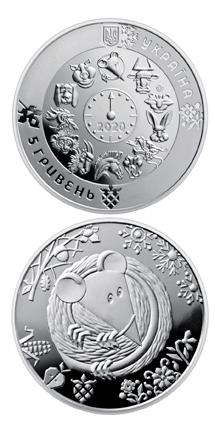 Нацбанк выпустил памятную монету. Новости Украины.