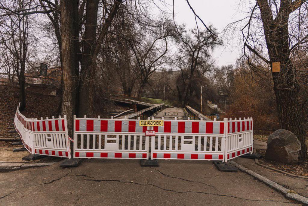 «Очень много проблем»: как сейчас выглядит парк Глобы. Новости Днепра