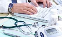 В Украине планируют запустить электронные больничные: подробности