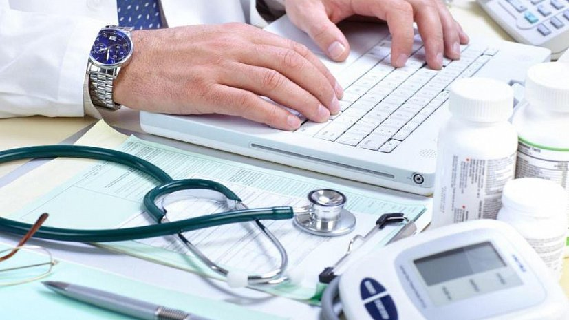 В Украине планируют запустить электронные больничные: подробности. Новости Украины