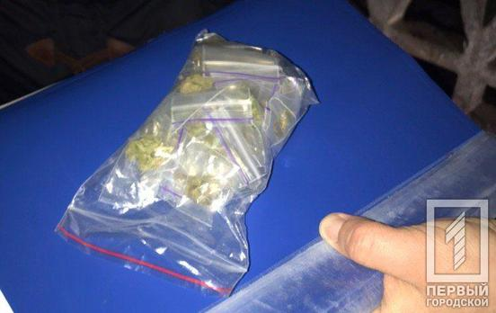 Мужчину с наркотиками задержали. Новости Днепра