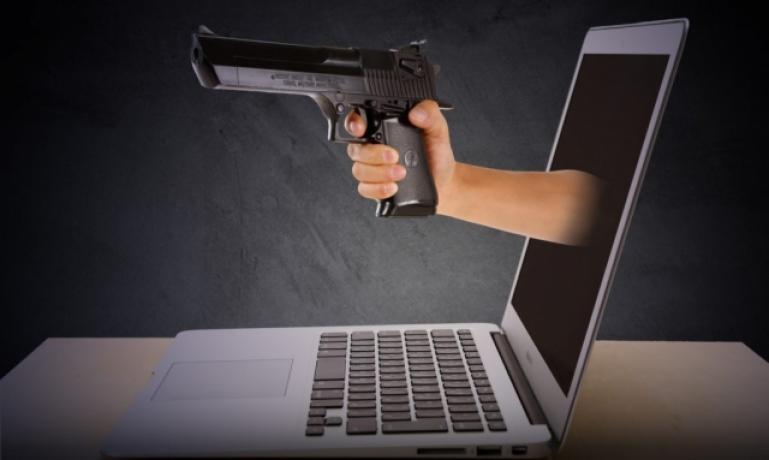 Днепрянин незаконно продавал оружие и боеприпасы через Интернет. Новости Днепра