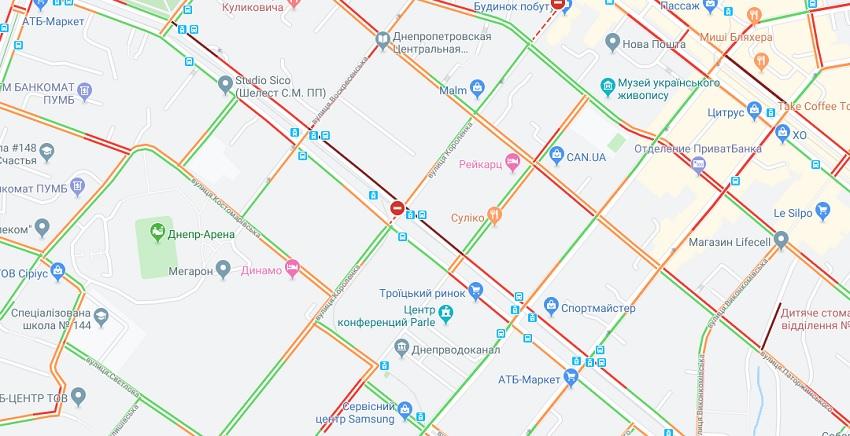 В центре Днепра на дороге образовался провал. Новости Днепра