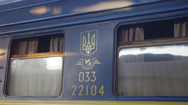 Военнослужащий начал паниковать поезде. новости Днепра