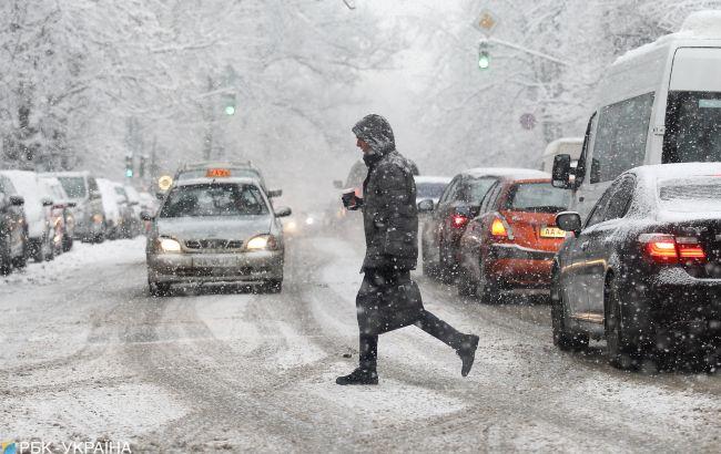 Прогноз погоди в Дніпрі