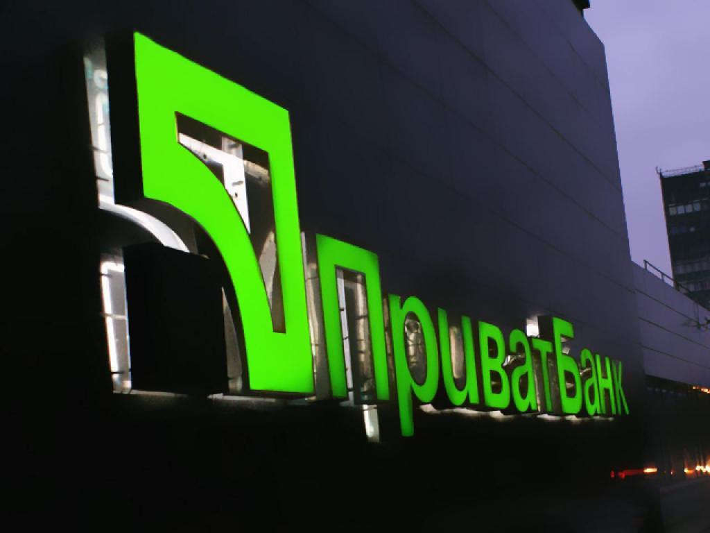 «ПриватБанк» выплатил деньги заводу, сотрудники которого митингуют в Днепре. Новости Днепра