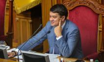 Разумков рассказал, насколько вырастет зарплата депутатов: цифры