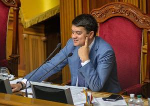 Разумков прокомментировал зарплату депутатов. Новости Украины