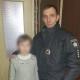 «Гуляла на детской площадке»: под Днепром нашли пропавшую девочку
