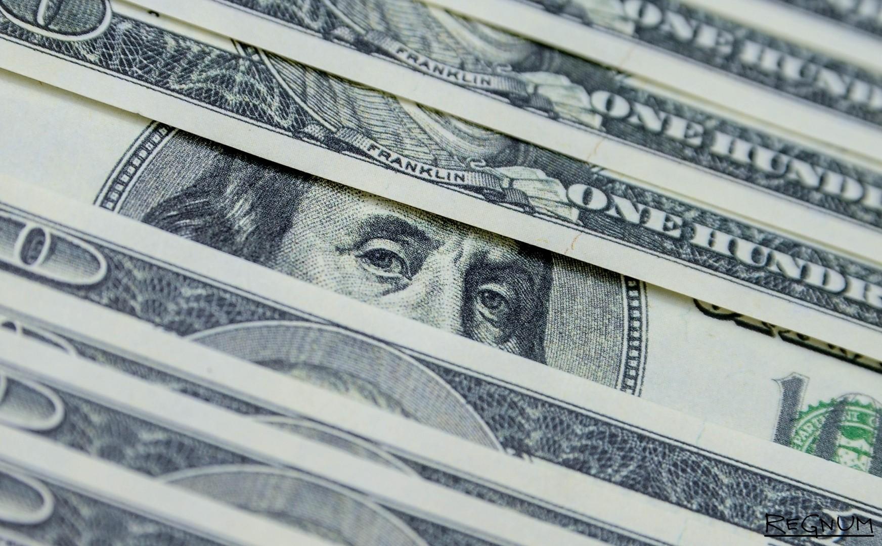 В Кривом Роге мужчина вернул найденные 10 тысяч долларов. Новости Днепра