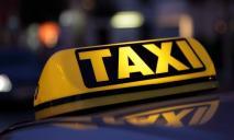 «Поехали»: какое такси в Днепре самое дешевое