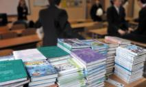 Верховная Рада приняла закон о полном общем среднем образовании