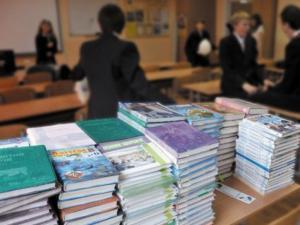 Верховная Рада приняла закон о полном общем среднем образовании. Новости Днепра