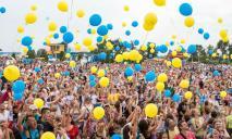 Население сокращается: сколько людей проживает в Украине