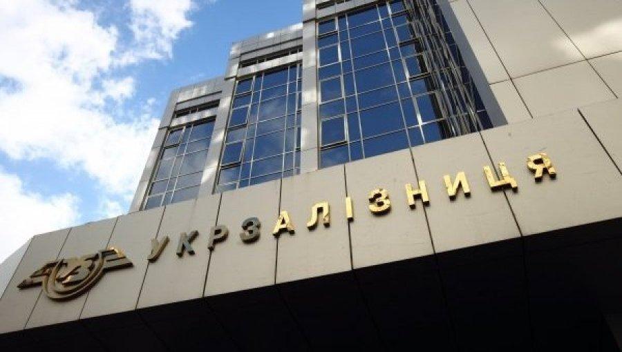 Кто будет управлять «Укрзализныцей»: ответ Гончарука и Германии. Новости Украины