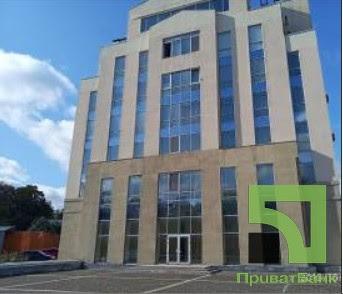 «ПриватБанк» продает здание в Днепре, расположенное рядом с домом Брежнева. Новости Днепра