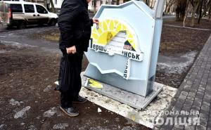 Вандала задержали за повреждение конструкции. Новости Днепра