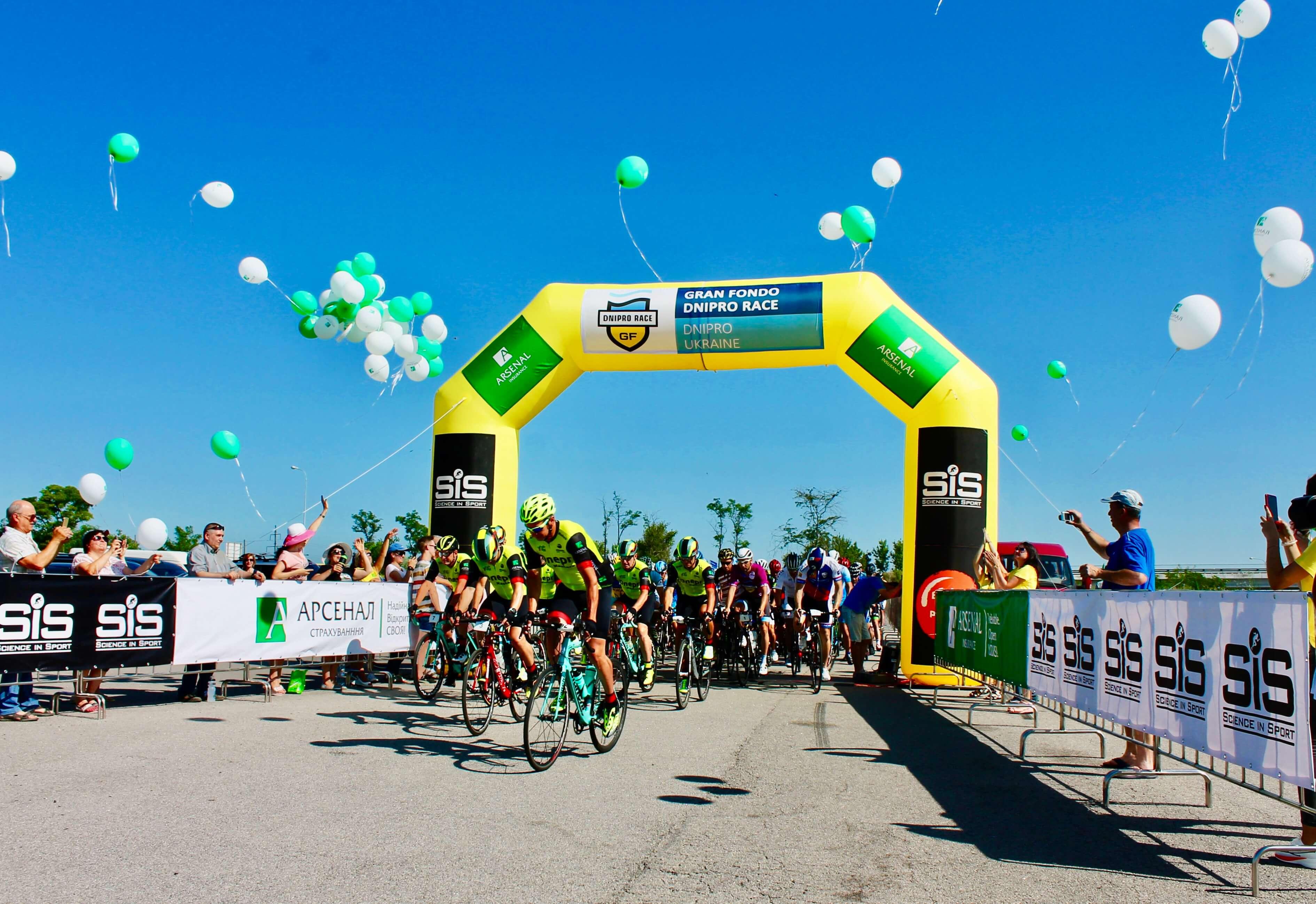 На Днепропетровщине пройдут всемирные соревнования по велосипедному спорту. Новости Днепра