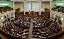 Секс-скандал в Раде: депутата уволили за переписку с проституткой