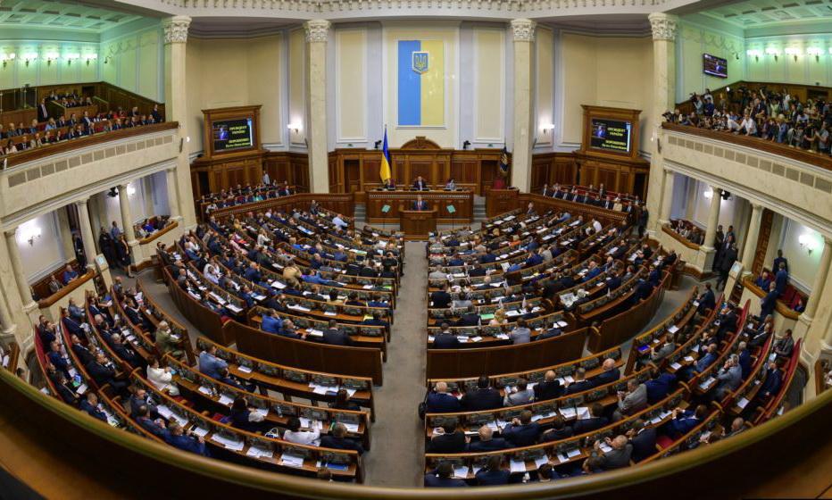 Секс-скандал в Раде: депутата уволили за переписку с проституткой. Новости Украины