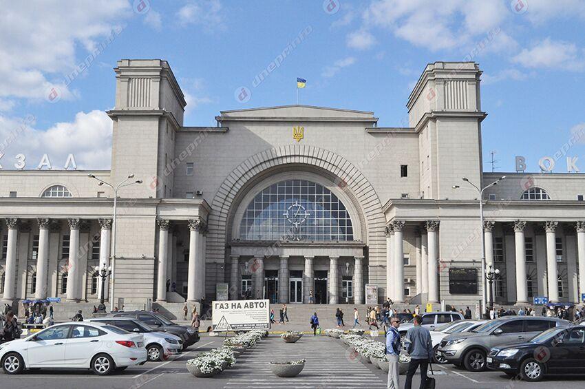 Дніпро увійшов до ТОП-5 міст України з найактивнішими вокзалами. Новини Дніпра