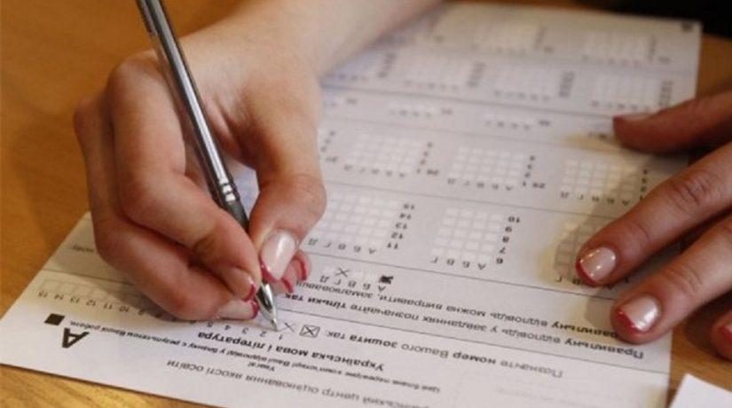 Регистрация на ВНО-2020: в области прошли процедуру уже 5,5 тысяч абитуриентов. Новости Днепра