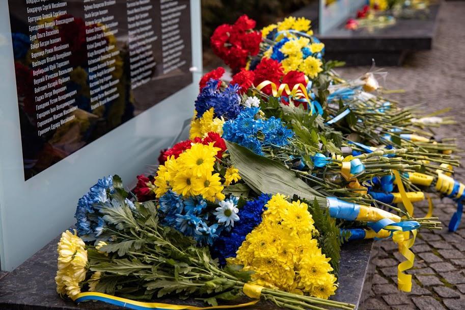 В Днепре почтили память Героев Небесной Сотни. Новости Днепра