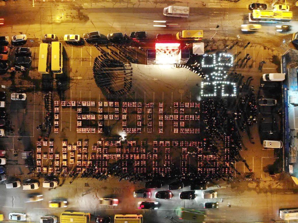 В Днепре провели флешмоб памяти Небесной Сотни. Новости Днепра