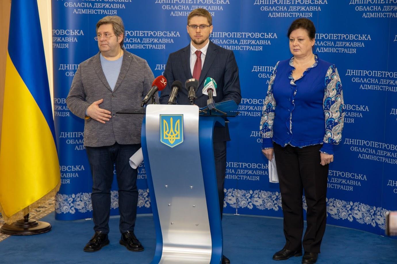 Как Днепропетровская область готовиться к возможному приходу коронавируса. Новости Днепра