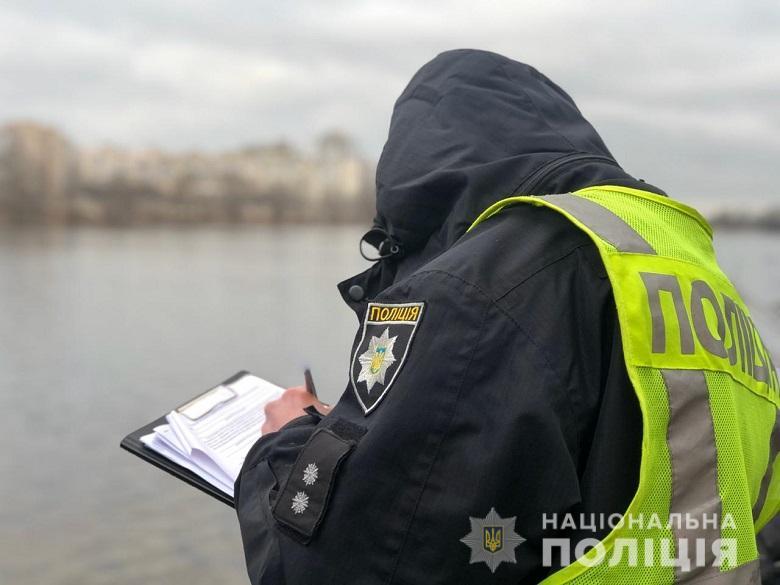 Рыбаки нашли голову мужчины в пакете. Новости Украины