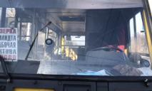 В Днепре пассажиры с ребенком устроили дебош в маршрутке и сбежали