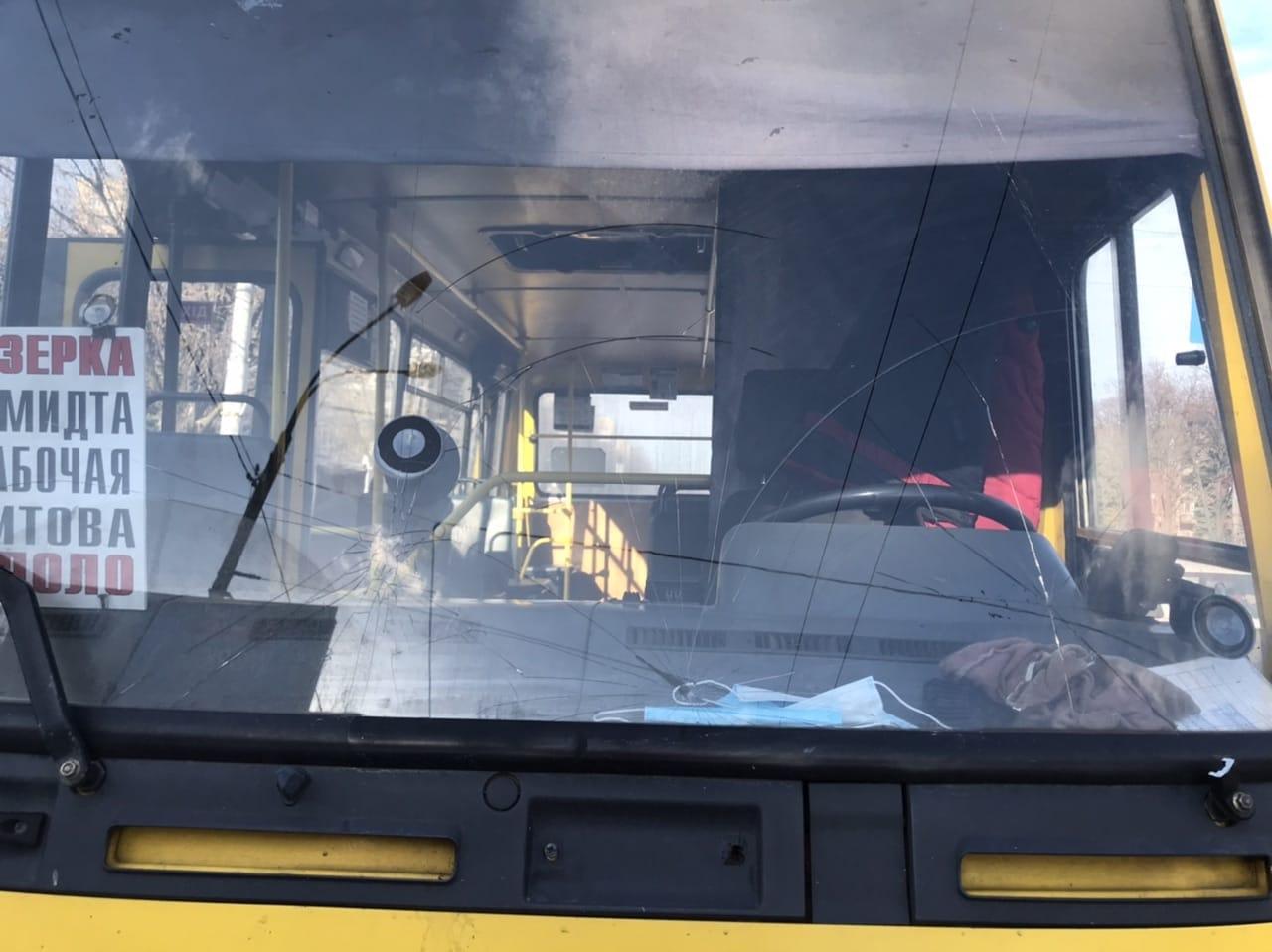 В Днепре пассажиры с ребенком устроили дебош в маршрутке и сбежали. Новости Днепра